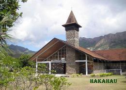 Marquesas Islands Ua Pou Hakahau Church New Postcard Französisch Polynesien AK - Polynésie Française