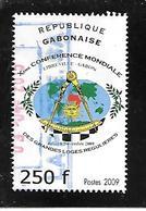 TIMBRE OBLITERE DU GABON DE 2009 N° MICHEL 1695 RARE - Gabon (1960-...)