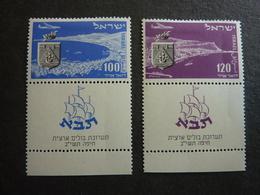 ISRAEL, Année 1952, Poste Aérienne YT N° 7 Et 8 Avec TAB Neufs MH* (cote 50 EUR) - Airmail