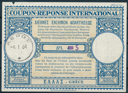 GRIECHENLAND / GRÈCE  -  Type Lo16   -  5  On   ΔPX.  4   -   Reply Coupon Reponse , Antwortschein - Enteros Postales