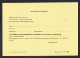 Netherlands: Official Postcard Change Of Address, 1980, Unused, Wijziging Postadres, Form P2173 (traces Of Use) - 1980-... (Beatrix)