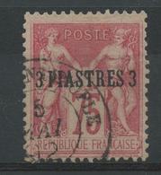 Levant (1885) N 2 (o) - Oblitérés