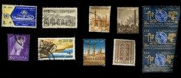 Egypte - Oblitéré - Lot De 11 Timbres Scannés Recto Verso - Égypte