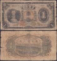 TAIWAN - 1 Yen ND (1933) P# 1925a Asia Banknote - Edelweiss Coins - Taiwan
