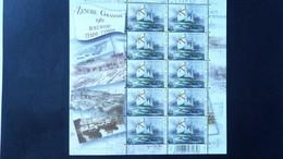 F 4257** – Neuf – 2012 -   Emission à L'occasion De Temsifil 2012, Le Voilier «  Zenobe Gramme » - Feuilles Complètes