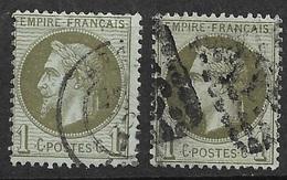 France   N°25  Et 25a   Oblitérés B/ TB  Cachet à Date Et  Gros Chiffres  ... Soldé à Moins De 10  % - 1863-1870 Napoleon III With Laurels