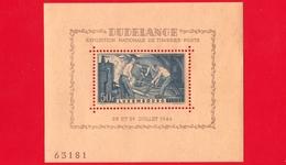 Nuovo - LUSSEMBURGO - 1946 - Mostra Filatelica - Industria Siderurgica - 50 - Blocs & Feuillets