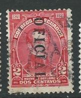 Equateur  -  Service   -   Yvert N°  140 Oblitéré   -    Ay 14617 - Equateur