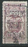 Equateur   - Service -   Yvert N°  60 Oblitéré  -    Ay 14621 - Equateur