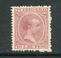 PUERTO RICO- Y&T N°97- Neuf Avec Charnière * - Puerto Rico