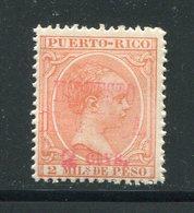 PUERTO RICO- Impots De Guerre- Y&T N°5- Neuf Avec Charnière * - Puerto Rico