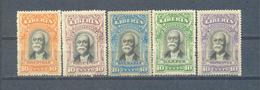 Liberia 1903  Mih.11e - Liberia