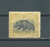 Liberia 1896 MLH - Liberia