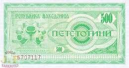 MACEDONIA 500 DENAR 1992 PICK 5a UNC - Macedonië