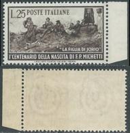 1951 ITALIA MICHETTI GOMMA BICOLORE NO LINGUELLA - RC14-4 - 1946-60: Nieuw/plakker