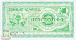 MACEDONIA 500 DENAR 1992 PICK 5a UNC - Macedonia