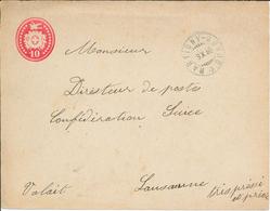 Tübli-Brief 1880 Martigny-Bourg Nach Lausanne - Postwaardestukken