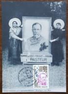 YT N°1768 - CHAMPIONNAT DE FRANCE DE PHILATLIE JEUNESSE / PASTEUR - BOULOGNE SUR MER - 2001 - France