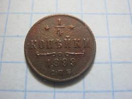 Russia , 1/4 Kopek 1899 - Russia