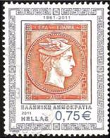 "GREECE- GRECE- HELLAS 2011: 0.75euro  ""150 Years Greek Stamp"" Frοm Set Used - Griekenland"