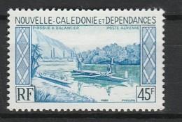 NOUVELLE CALEDONIE POSTE AERIENNE 1979 YT N° PA 200 ** - Ongebruikt