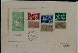 ISRAEL  1948 YEHUDA PROOF FOR FDC DOAR IVRI SIGNET BY ARTIST OTO VALISH VERY RARE!! - Non Dentelés, épreuves & Variétés