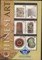 Papua New Guinea 2009 Chinese Art Sc 1382 Mint Never Hinged - Papua-Neuguinea