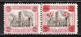 188A**  Hôtel De Ville De Termonde - Bonne Valeur - MNH** - COB 9 - Vendu à 12.50% Du COB!!!! - Unused Stamps