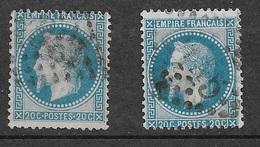 France   N°29A  Et 29B    Oblitérés B/ TB  Paris  Bureau De Quartier G       ... Soldé à Moins De 10  % ! ! ! - 1863-1870 Napoleon III With Laurels