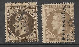 France  N°  30a  Et 30b    Oblitérés  B/ TB      étoile De Paris 1  Et Gros Chiffres   ... Soldé à Moins De 10  % ! ! ! - 1863-1870 Napoleon III Gelauwerd