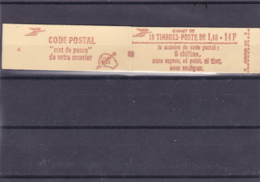 France - 1980 - Type Sabine - 1.40 Fr Rouge  -  N°YT 2102-C3 - 10 Timbres - N° Conf  4 - Carnets
