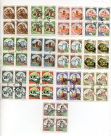 Italia  - Repubblica - 1980/1986 - Lotto 13 Quartine Della Serie Castelli D'Italia - Usati - Vedi Foto - (FDC20724) - Lotti E Collezioni