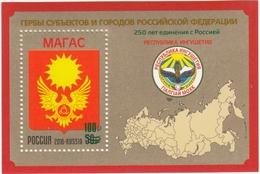 2843 Bl296 Mih 2620 Russia 03 2020 NO EXTRA FEES Stamps Republic Of Ingushetia Overprint - 1992-.... Federazione