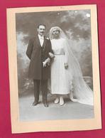 Grande PHOTO De DESGRANGES, Route D'Aubervilliers à PANTIN (93)..COUPLE, MARIEES, MODE, TOILETTE..2 Scans - Anonyme Personen