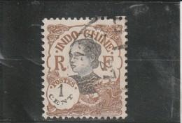 INDOCHINE 1922-23 Centre Valeur En Noir  N° 96 Oblitéré - Usados