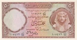 50 Piastres Egypte  1961/1963 Neuf - Egypt