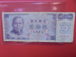 CHINE 50 YUAN 1972 CIRCULER (B.11) - Chine