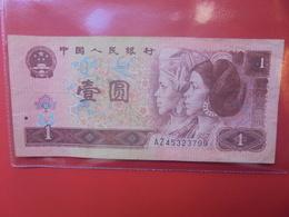 CHINE 1 YUAN 1996 CIRCULER (B.11) - Chine