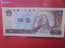 CHINE 5 YUAN 1980 CIRCULER (B.11) - Chine