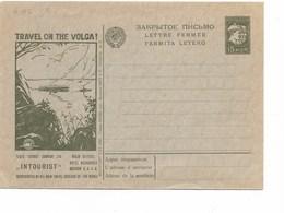 SH 0397. Enveloppe Mi U - 37 - II 03 (VOLGA). N. TB - 1923-1991 USSR