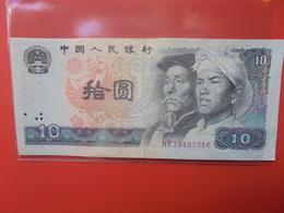 CHINE 10 YUAN 1980 CIRCULER (B.11) - Chine