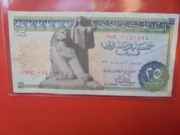 EGYPTE 25 PIASTRES 1976-78 CIRCULER (B.11) - Egypte