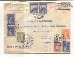 Lettre Recommandée De La Légation Royale De Yougoslavie En Turquie Vers Paris - 1921-... Republiek