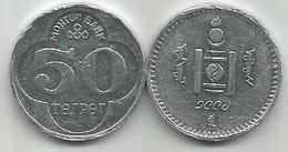 Mongolia 50 Togrog 1994. KM#123 - Mongolia
