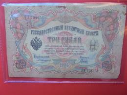 RUSSIE 3 ROUBLES 1905 CIRCULER (B.11) - Russie