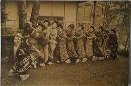 Japan // Carte Photo - RPPC // Group Of Woman - Geisha?? 19?? - Non Classés