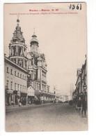 Rusland Russie - Mockba Moscou - Eglise De L Assomption Rue Pokrowka - 1900 - Polen