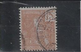 INDOCHINE 1904-1906  N°29  Oblitéré - Usados