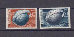 Russie URSS 1949 Yvert 1366 / 1367 * Neufs Avec Charniere Non Denteles. 75eme Congres De L'UPU. (2236t) - 1923-1991 UdSSR
