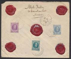 Houyoux - Affranch. Tricolore Sur Lettre Assurée (220 Frs / 15 Gr) De Anvers / Antwerpen (1930) Vers Marseille. TB - 1922-1927 Houyoux